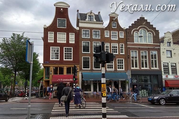 Отрицательные отзывы об Амстердаме
