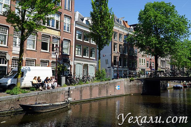 Негативные отзывы об Амстердаме