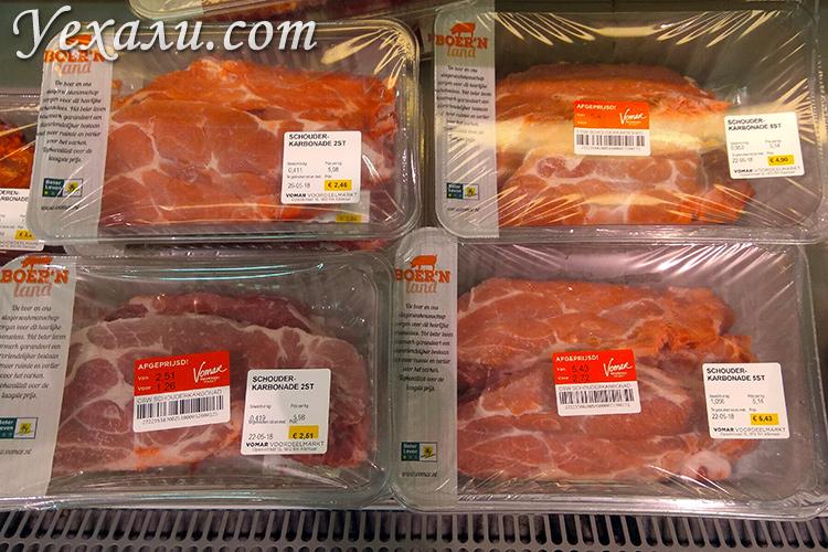 Цены на свинину, курицу в магазинах Голландии