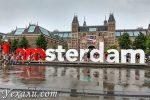 5 музеев Амстердама, в которых вам не будет скучно