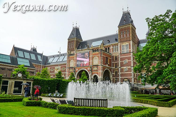 Музеи Амстердама, Голландия: Рейксмузеум.
