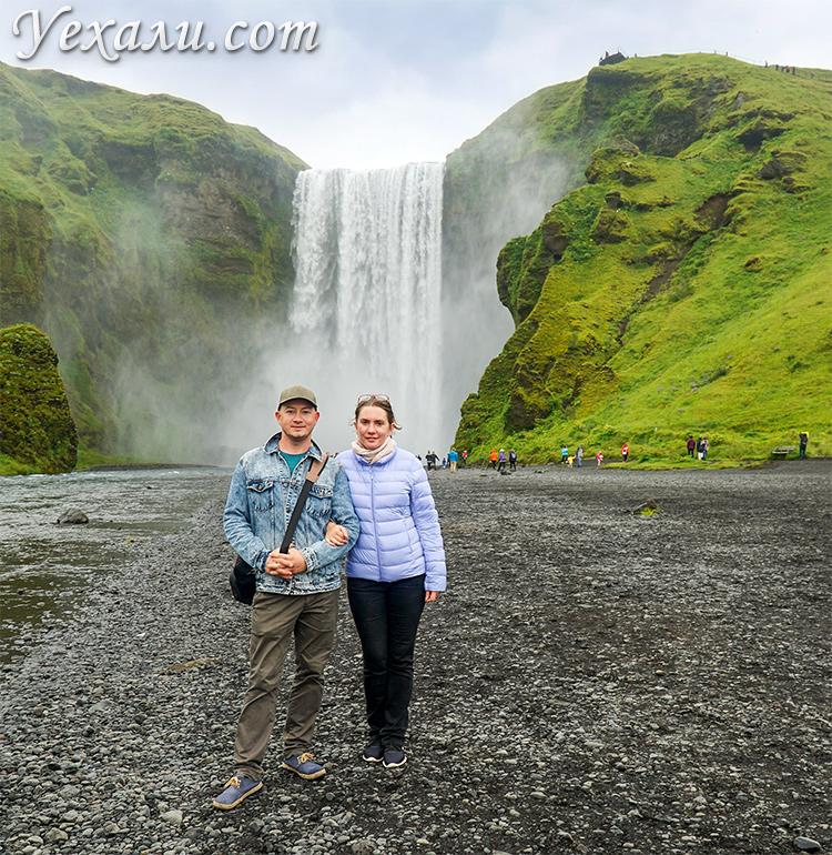 Фото водопада Скогафосс в Исландии.