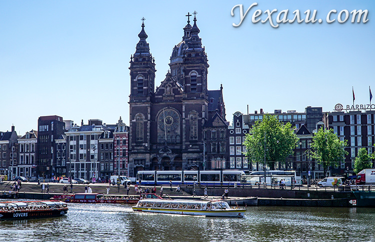 На фото: церковь святого Николая в Амстердаме.