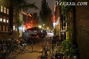 Гей-бары в Амстердаме, отзыв о посещении