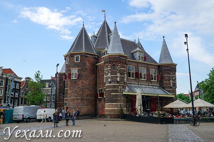 Весовая палата, Амстердам, Нидерланды.