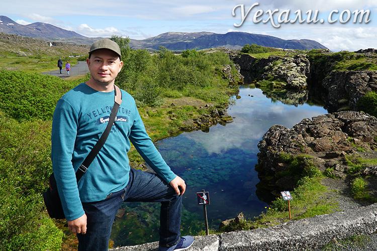Где снимали Игру престолов в Исландии. На фото: национальный парк Тингвеллир.