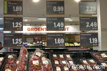 Стоимость еды в магазинах и супермаркетах Голландии