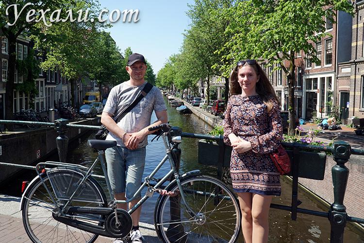 Фото и отзывы о поездке в Амстердам