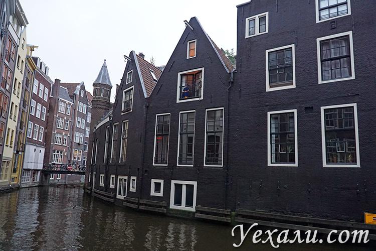 Отзыв о гей-баре в Амстердаме