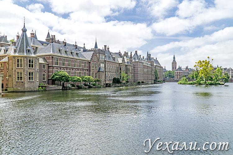 Главные достопримечательности Гааги, Голландия: Бинненхоф.