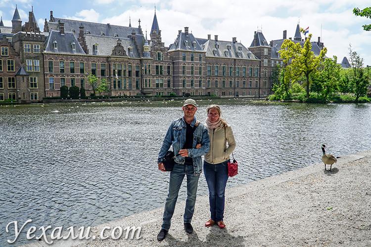 На фото: Гаага, Голландия, комплекс правительственных зданий Бинненхоф.
