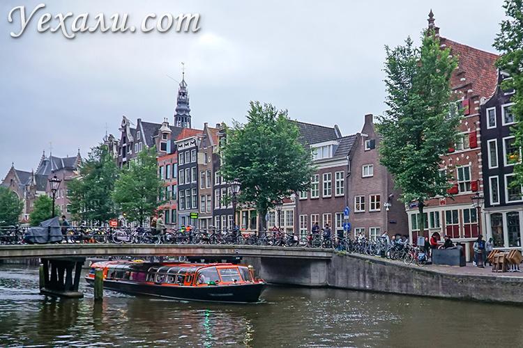 Экскурсии в Амстердаме на русском языке
