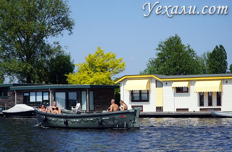 Каналы в Нидерландах