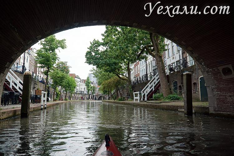 Каналы в Утрехте, Голландия