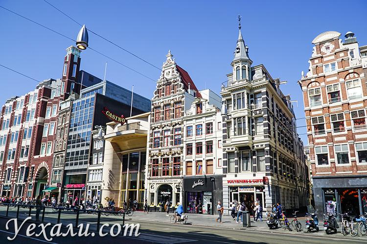 Самые красивые места в Амстердаме: улица Дамрак.
