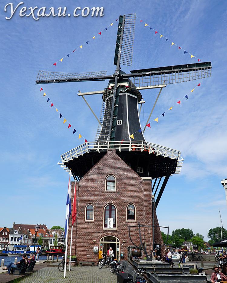 На фото: мельница Адриана (De Adriaan), Харлем, Нидерланды.