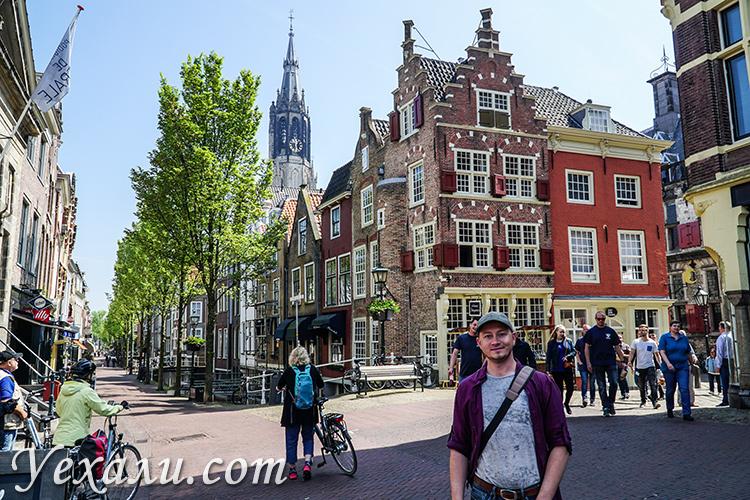Город Делфт, Нидерланды.