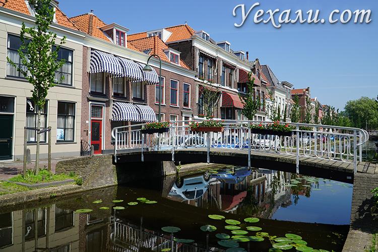 Город Делфт, Голландия.