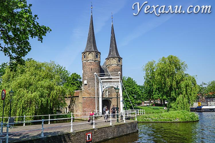Достопримечательности города Делфт, Голландия. На фото: Восточные ворота.