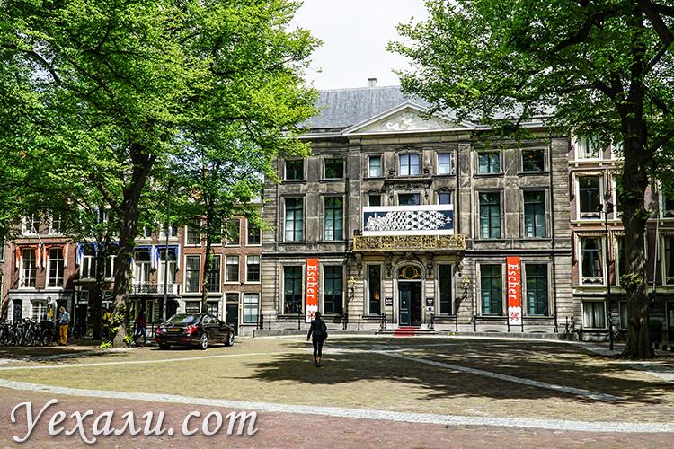 Главные достопримечательности Гааги, Голландия: музей Ешера.