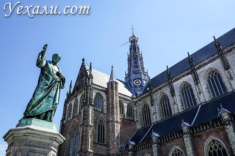Достопримечательности Харлема: церковь святого Бавона.