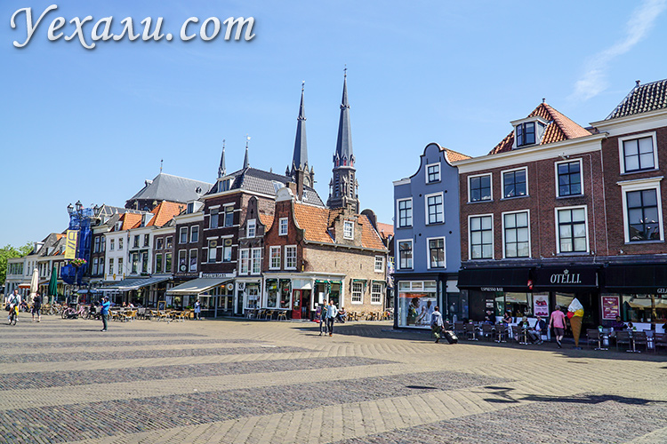На фото: город Делфт, Нидерланды. Рыночная площадь Grote Markt.