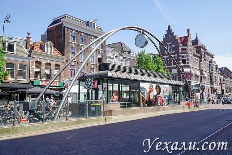 На фото: Харлем, Нидерланды.