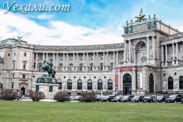 Лучшие экскурсии в Будапеште на русском языке: поездка в Вену.