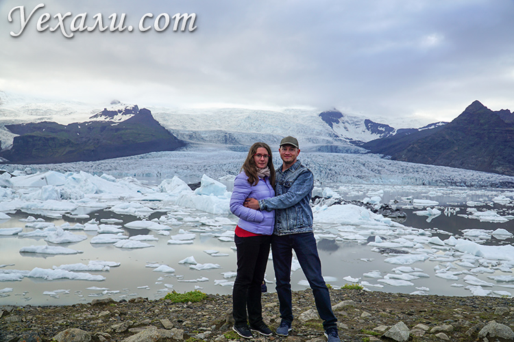 Мы в Исландии