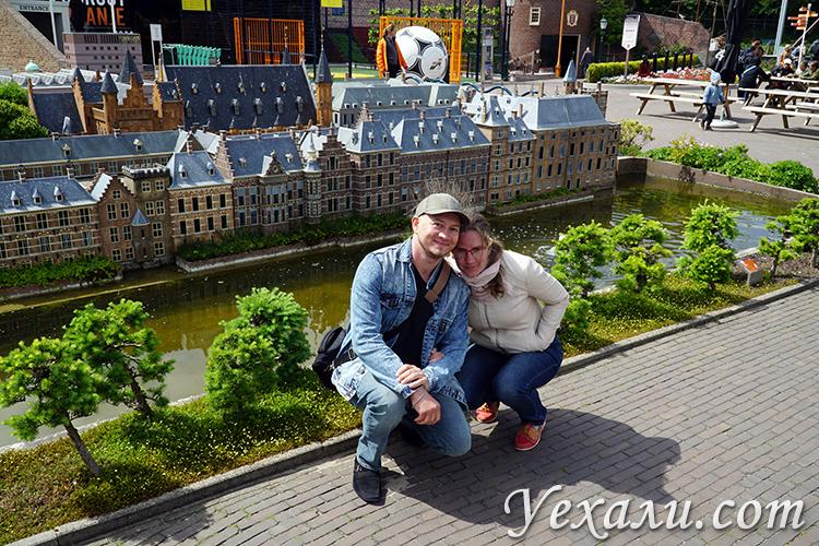 Мадродам сити в Голландии, история, фото и отзывы