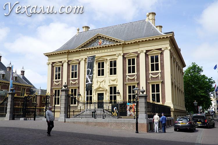 Главные достопримечательности Гааги, Нидерланды: музей Маурицхейс.