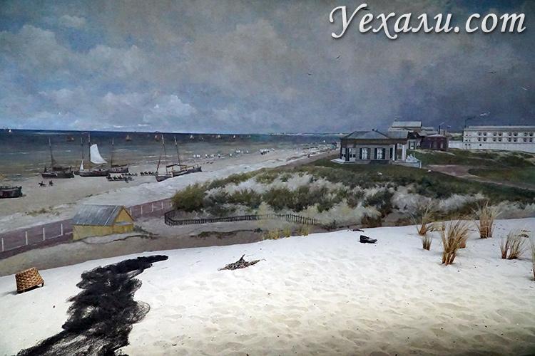 Фотографии панорамы Месдах в Гааге Голландия