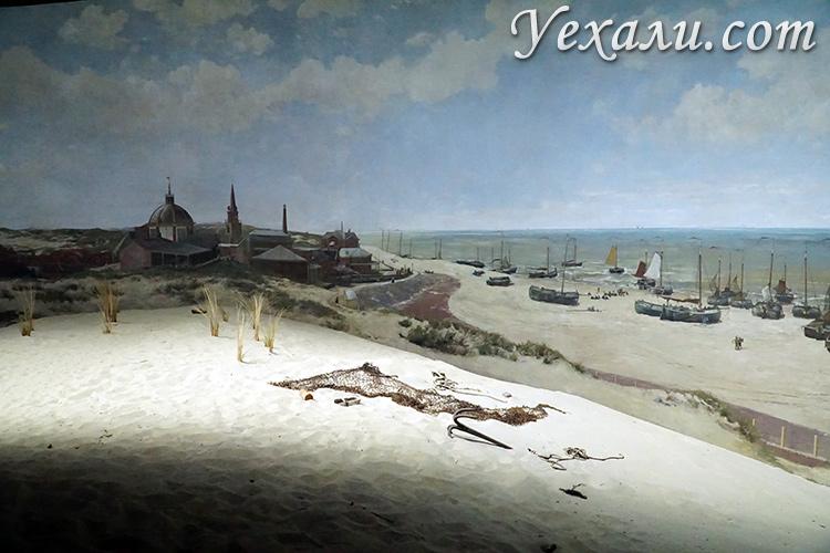Панорама Месдаха в Голландии, фото и отзывы