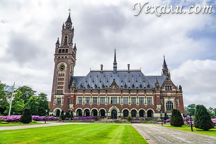 Главные достопримечательности Гааги, Нидерланды: Дворец Мира.
