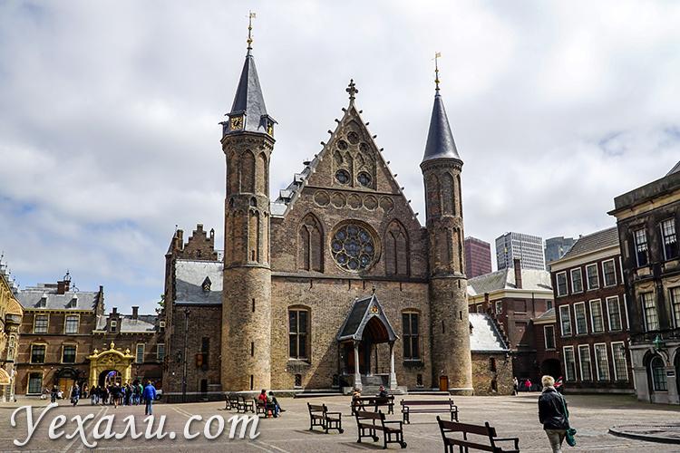 Достопримечательности Гааги. На фото: Ридерзаал (Рыцарский зал).