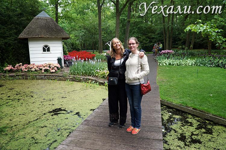 Сколько денег нужно на двоих на поездку в Голландию