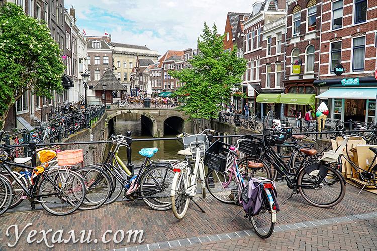 На фото: город Утрехт, Голландия.