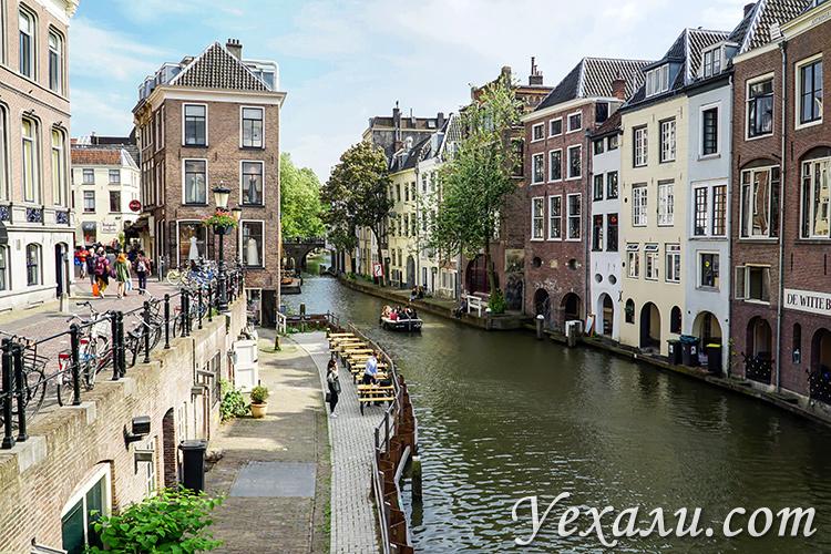 Город Утрехт, Нидерланды. Его каналы, велосипеды и архитектура.