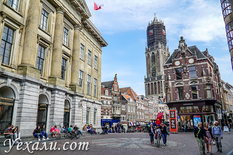 Ратуша города Утрехт, Нидерланды.