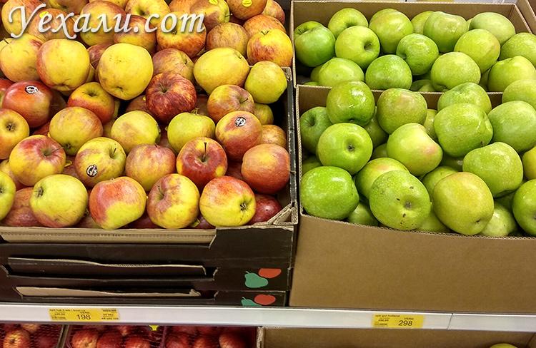Цены на фрукты и овощи в Исландии