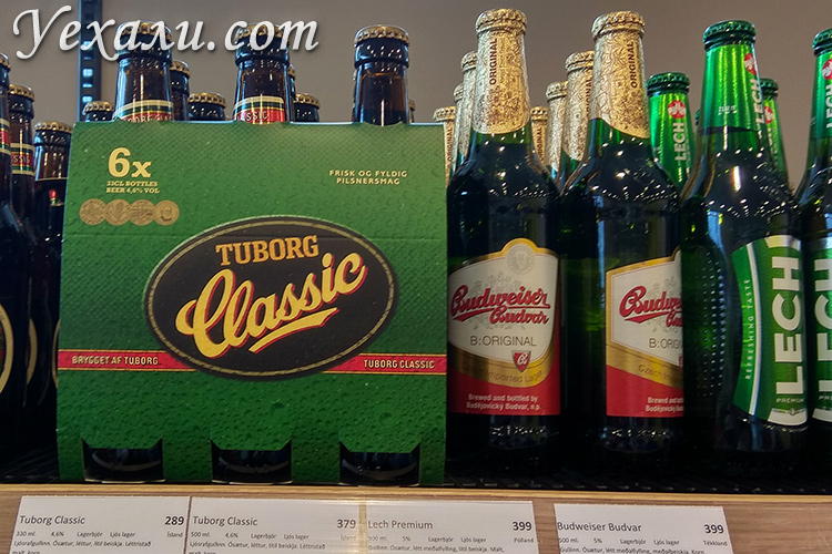 Цены на алкоголь в Исландии