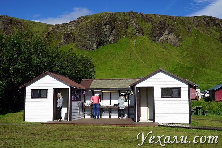 Что взять с собой в Исландию