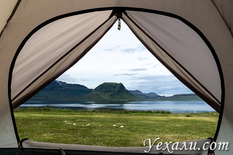 Как дешево съездить в Исландию? Берите палатку!