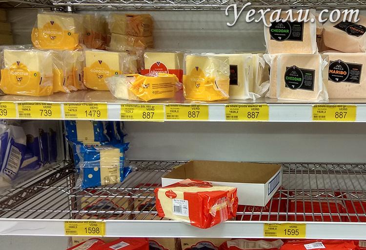 Цены на еду в сетевых супермаркетах Исландии