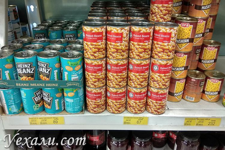 Еда в магазинах Исландии