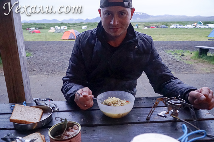 Как сэкономить в Исландии на питании. Ужин в кемпинге.