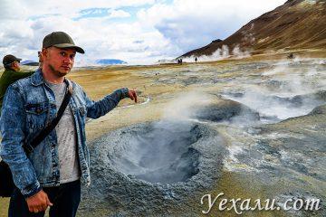Отзывы о путешествии в Исландию. На фото: геотермальная зона Хверир.