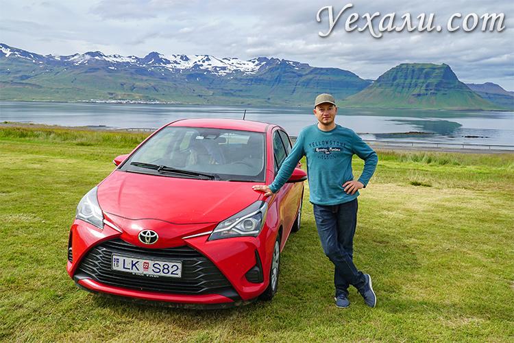 Цены в Исландии на аренду авто.