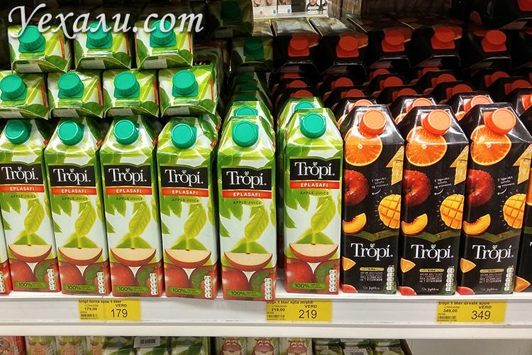 Сколько стоят продукты в супермаркетах Исландии
