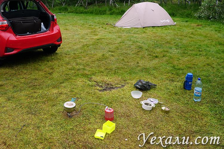 Как готовить еду в кемпингах Исландии